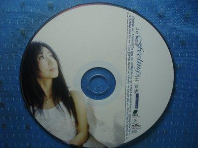 [無殼光碟]C  王珍妮  不設防系列6  Feelings