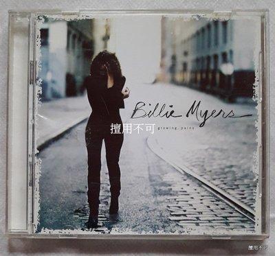 Billie myers 比莉麥爾絲 Growing pains 成長的代價專輯