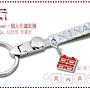 【amate22】訂做 英文名字 鑰匙圈 生日送禮 情人禮物 交換禮物 公關禮品 紀念品