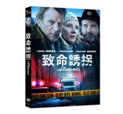 <<影音風暴>>(全新電影2010)致命誘拐 DVD 全95分鐘(下標即賣)48