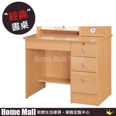 HOME MALL~小浣熊書桌(下座) $1750~(自取價)8T