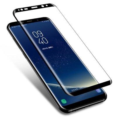 熒幕保護貼第一衛三星s8鋼化膜s8 Plus全屏覆蓋s9曲面玻璃edge高清手機貼膜