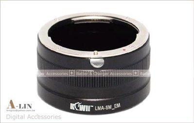 《阿玲》Sony A @ Minolta AF 鏡頭 轉Sony E-Mount 系統 機身 鏡頭 轉接環 可調光圈