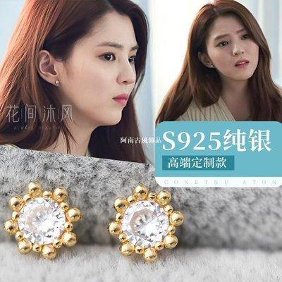 夫妻的世界呂多京女二同款耳新品釘韓素希耳環韓國風2新020新款潮耳飾女SP032