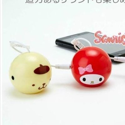《東京家族》 日本進口 美樂蒂 iPhone / MP3 / ipod 迷你音響 聲音擴大 攜帶型 2選1