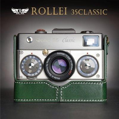 【台灣TP】適用於 Rollei 35 classic 35 Royal  35紀念款  真皮底座  牛皮 相機包 皮套