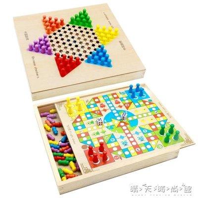 飛行棋兒童木制男女寶寶玩具五子棋益智親子互動桌面游戲成人跳棋WD 交換禮物