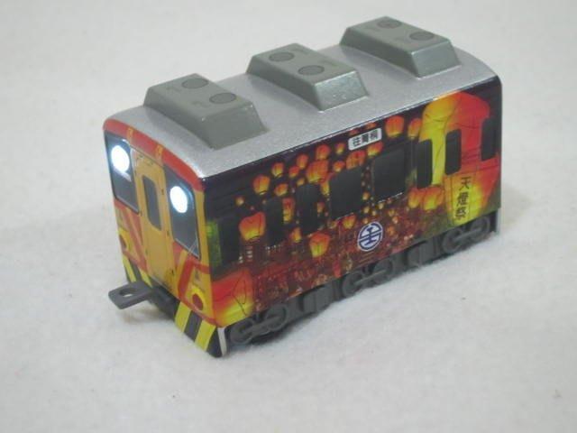 【KENTIM 玩具城】全新(台鐵授權)DR1000型平溪線(天燈限定)彩繪車Q版收藏精緻迴力車(易保公司貨)