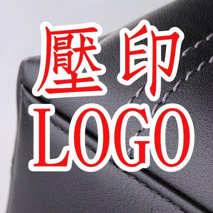 【喜番屋】訂製LOGO/壓印/燙金/燙銀【SP01】