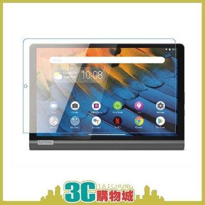【現貨】聯想 Lenovo Yoga Tablet YT-X705L   玻璃保護貼 鋼化玻璃貼 保護貼 玻璃貼