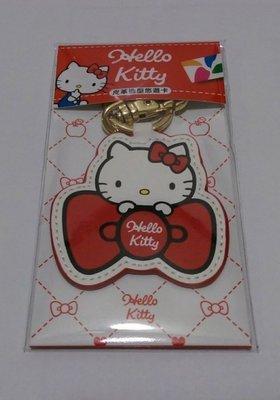 HELLO KITTY kt 皮革造型悠遊卡 含鑰匙圈 三麗鷗 悠遊卡 非3D立體悠遊卡
