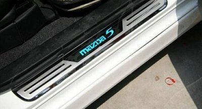 【車王汽車精品百貨】MAZDA 馬自達 MAZDA5 馬自達5 馬5 迎賓踏板 外置迎賓踏板 門檻飾條 Led 藍光
