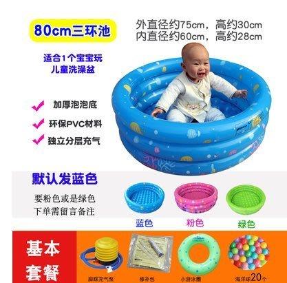 『格倫雅品』盈泰兒童充氣海洋球池加厚嬰兒遊泳池寶寶釣魚玩具洗澡圍欄波波球