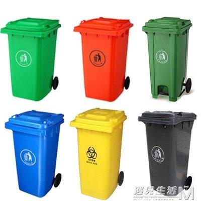 戶外垃圾桶大號環衛分類商用小區室外塑料大型240升120L帶蓋腳踩