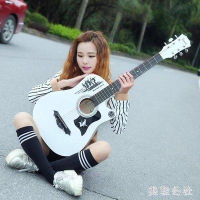 YEAHSHOP 吉他 38寸初學者入門新手男女Y185