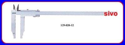 """☆SIVO電子商城☆單向 游標卡尺ACCUD 129-020 20""""/ 500mm/ 0.02mm/ 0.001"""""""