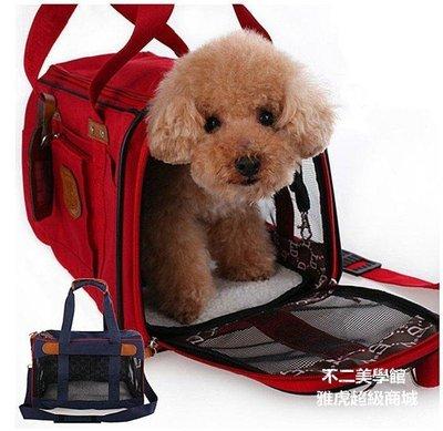【格倫雅】^日本道格 美國寵物協會旅行包 寵物貓狗拎包 寵物攜帶包13939[g-l-y14