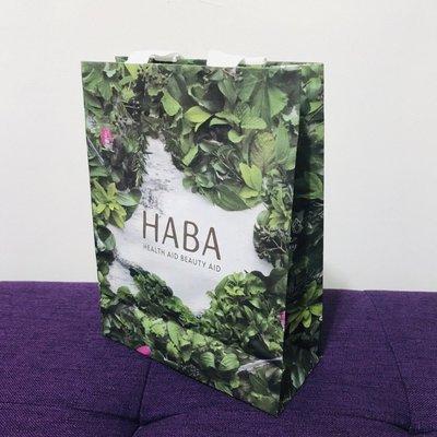 haba 原廠 專櫃 百貨 紙袋 禮品袋 禮盒袋 購物袋 手提袋 包裝袋 送禮袋 包裝袋