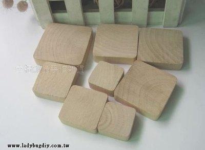 【幸福瓢蟲手作雜貨】5*5方款-原木印章底座(無手柄)/雕刻用橡皮/夾心橡皮磚/手刻橡皮擦