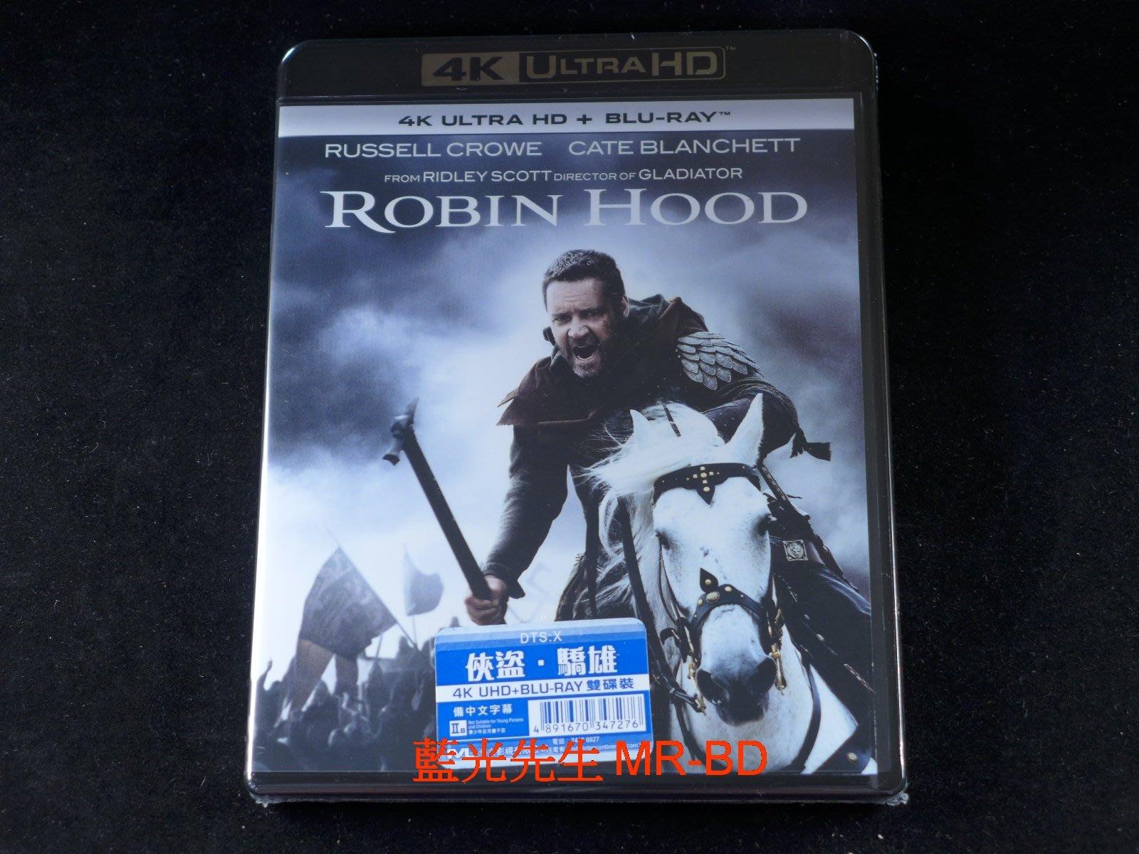 [4K-UHD藍光BD] - 羅賓漢 Robin Hood UHD + BD 雙碟限定版