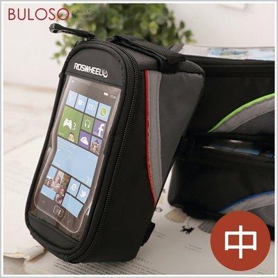 《不囉唆》3色中號自行車觸碰手機包 腳踏車手機袋(不挑色/款)【A268783】