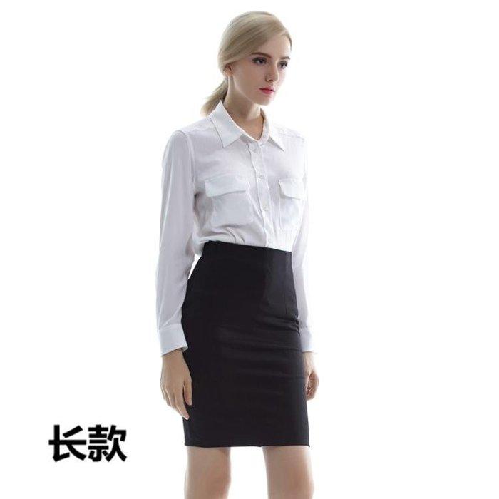 2018春夏OL中長款黑半身裙職業裙高腰裙彈力包臀裙安全褲一步裙女