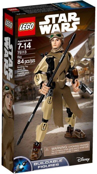 【LEGO 樂高 】100% 全新正品 益智玩具 積木/ Star Wars 星際大戰: 芮 Rey 75113
