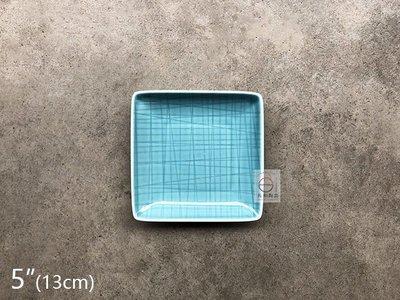 +佐和陶瓷餐具批發+【8218PX08-5 5吋格線四方碟-龍泉藍】系列餐具 四方碟 正角皿 餐廳用盤 營業餐具