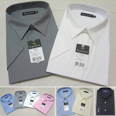 加大尺碼 一般尺碼 標準襯衫 挺直 不皺免燙 上班及正式場合皆可穿 九種顏色可選擇 sun-e322