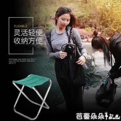 折疊凳 戶外凳子折疊超輕便攜迷你成人橙子小椅子釣魚排隊神器小板凳馬扎