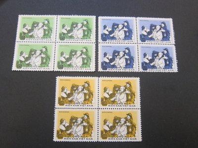 【雲品】越南Vietnam stamp BLK(4) MNH Scarce 庫號#B526 85786