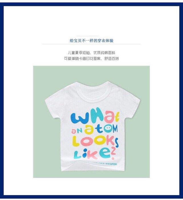 ✿荳荳小舖✿ 現貨⚽ 純棉 彩色字母短袖T恤