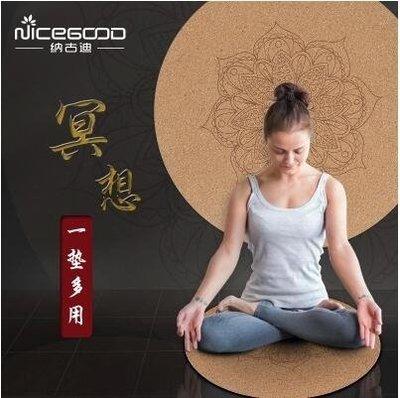 軟木小圓形瑜伽墊防滑天然橡膠圓的打坐禪修地墊拜佛冥想墊 NMS