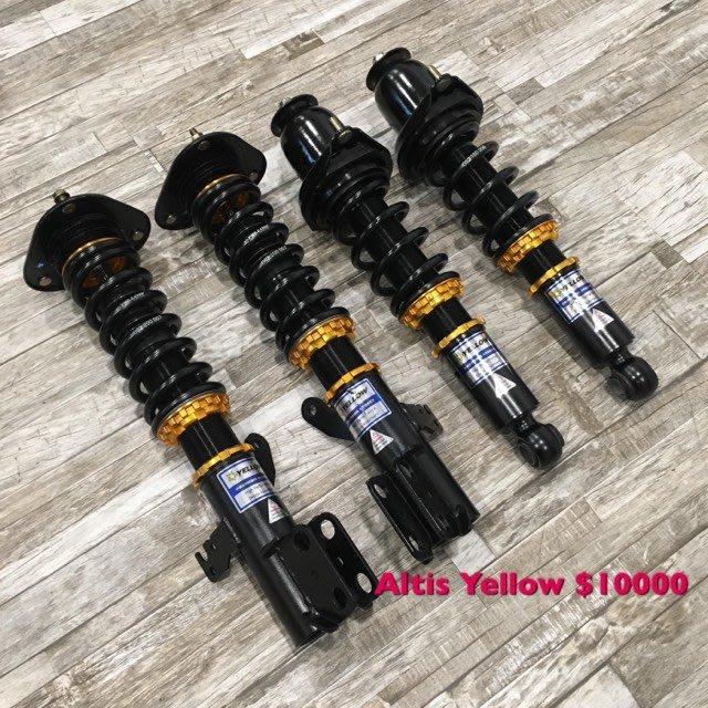 【品太】-(保固四個月) TOYOTA ALTIS YELLOW 高低軟硬可調避震器 極新品 整新品