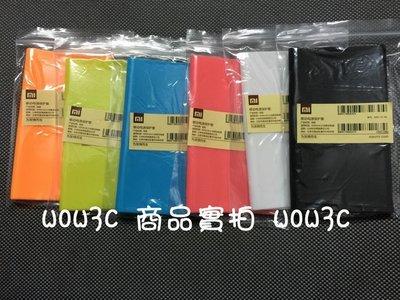 全新 小米 5000mah 1代 + 2代 行動電源 二代 保護套 矽膠套 六色 紅米 蘋果 三星 HTC 5000 台中市