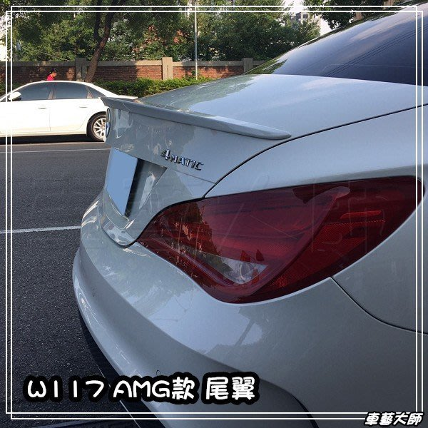 車藝大師☆賓士 CLA CLASS W117 AMG 尾翼 押尾 CLA200 CLA250 CLA45 ABS 烤漆