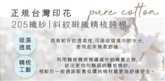 【OLIVIA 】DR503 維克 絢暖白 標準雙人床包被套四件組 都會簡約 200織精梳棉 台灣製