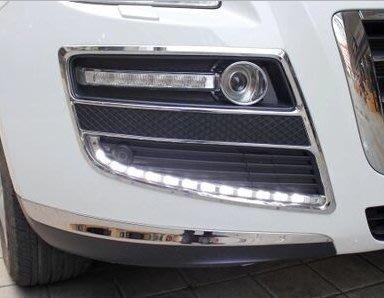【易車汽配】納智捷 LUXGEN U7 日行燈 SUV 7 日行燈 單白光