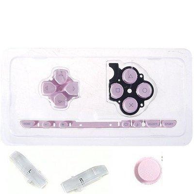 【出清商品】SONY PSP 2000 2007 副廠 按鍵組 按鈕 類比 專業維修 快速維修 粉紅色【台中恐龍電玩】