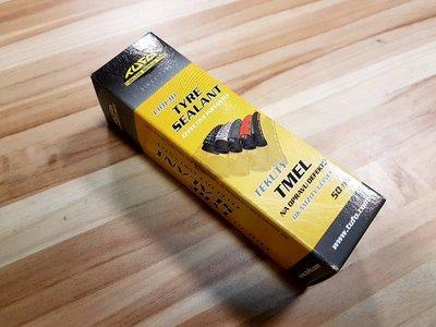 ☆樂多單車社Fixed Gear☆單速車專門店 TUFO TYRE SEALANT 黃色補胎劑