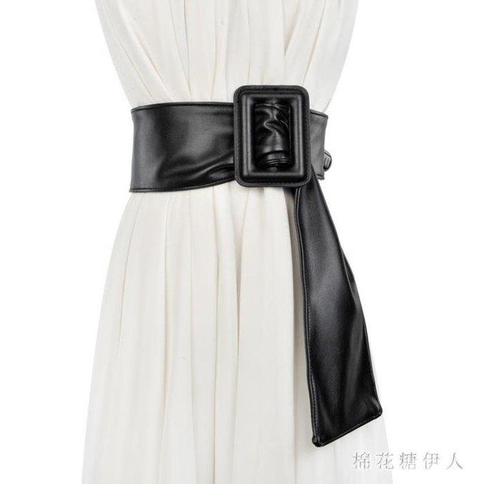 簡約風衣女士寬腰帶羽絨洋裝裝飾百搭寬皮帶腰封皮帶女時尚腰封 DN16993