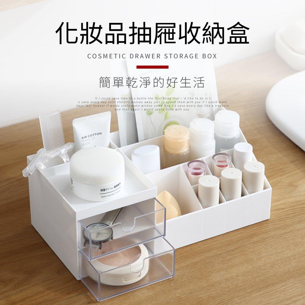 【IDEA】多功能化妝品收納盒 彩妝盒 化妝盒 置物盒 口紅架 收納架【YL-003】三色