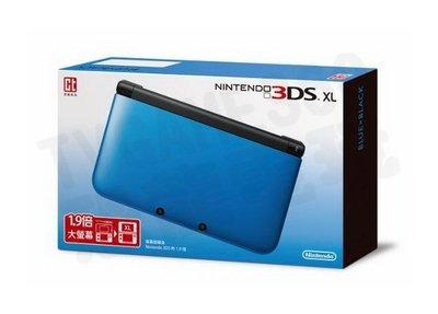【二手主機】任天堂 Nintendo 3DS XL 台灣規格 藍色主機 4.5版本 附充電器 (九成新)【台中恐龍電玩】