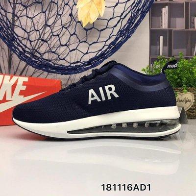 Nike 耐克 時尚 氣墊 舒適 年輕潮流 百搭款 藍色 運動鞋