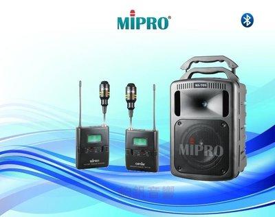 鈞釩音響~MIPRO  MA-708 專業型手提式無線擴音機(雙領夾) 送架子+套子*來電心動價