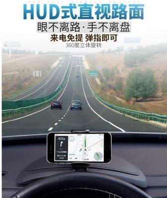 【免運】手機支架 車載手機架多功能儀錶台支撐架汽車~『金色年華』