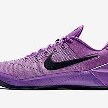 球鞋瘋 NIKE ZOOM KOBE AD A.D EP 12代 852427-500 紫黑