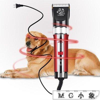 寵物剪 寵物電推剪狗狗大型犬剃毛器 尚美優品