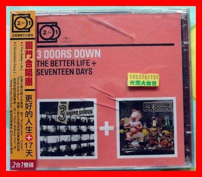 ◎2012全新雙CD未拆!26首好歌-關門合唱團-更好的人生+17天-2合1雙碟專輯-3 DOORS DOWN-等26