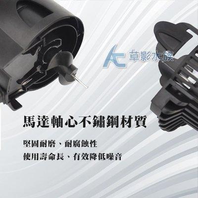 【AC草影】 SOBO 松寶 造浪馬達 WP-400M(10000L)【一個】BQC01074